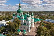 Междугороднее такси ЧЕРНИГОВ