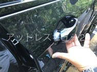 BMW E85型Z4ロードスター ピッキング解錠