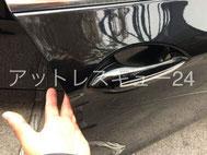 BMW523i F11型ドアロック開錠