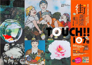 107号 TOUCH
