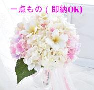 即納 ウエディングブーケ造花