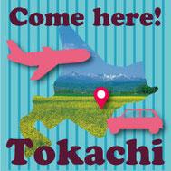 おいでよ十勝 Come here!Tokachi