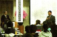 第1回 松阪地区在宅栄養研究会