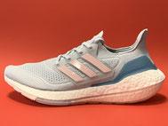 _adidas ultra boost_ €180,00