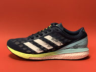 _adidas adizero boston_ €140,00