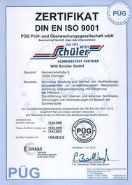 erstmalige DIN EN ISO 9001 Zertifizierung 2006