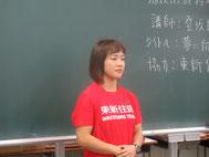 登坂絵莉さんのトークセッション