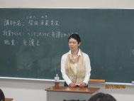 柴田さんの講話。
