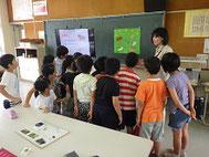 学校教育支援事業