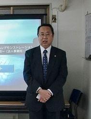 東京税理士会 小石川支部にて