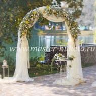 Свадебная арка в Подольске
