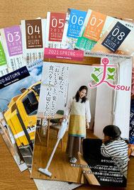 江川佳代 整理収納コンサルタント 2018年から2021年 サニクリーンアカデミーコラム