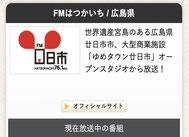 江川佳代 整理収納コンサルタント 広島ホームテレビ5up!  「トリセツ(取扱説明書)」