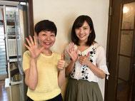 江川佳代 整理収納コンサルタント FMはつかいち76.1MHz  「崎田えみ子のハッピースタイル♪」