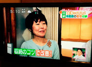 江川佳代 整理収納コンサルタント 2014.11.26.  広島テレビ  「テレビ派」