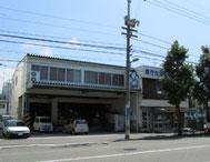 ▲高知県庁生協の介護福祉センターと配送センター(稲荷支所)