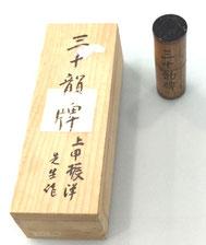 漢詩の楽しみ方の一つとして、テーマを決めるための道具が紹介された  写真:田村七重