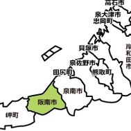 大阪府阪南市