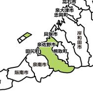 大阪府泉佐野市