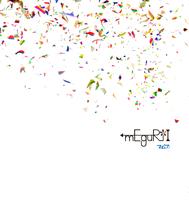 フロムア ニューフルアルバム「mEguRi I新発売!