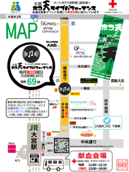 大宮ホコ天ライブパフォーマンス会場案内マップ