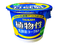 お米から生まれた植物性乳酸菌(L.カゼイKAMEDA)使用。お米が主食の日本人のお腹にぴったりのプロバイオヨーグルトです。コクがあってクリーミーな口当たりです。