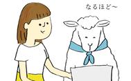札幌市・江別市でホームページ作成・Jimdoでのホームページをコミュさんと一緒に作りませんか?