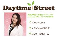江川佳代 整理収納コンサルタント 2014.04.28. FM山口「Daytime Street」