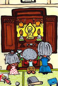 お仏壇の中の御本尊に手を合わせましょう