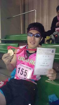 発起人・立野サン:118km走った!