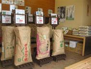 通常20種類以上のお米が並びます。