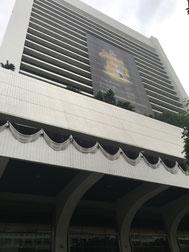 バンコク銀行 本店