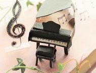 郡山市つちやピアノ教室 体験レッスン