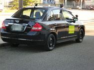 兵庫県自動車運転免許試験場発着点