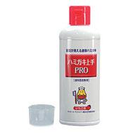 染色液 液体歯磨き粉