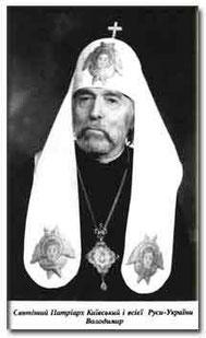 feu S.S. Volodymyr, Patriarche de l'Eglise Orthodoxe Ukrainienne