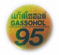 GASSOHOL (ガソホール)ラメ 丸型 95 ステッカー