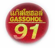 GASSOHOL (ガソホール)ラメ 丸型 91 ステッカー