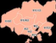 ポスティング広島市(広島県)配布部数表