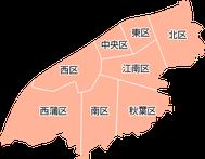 ポスティング新潟市(新潟県)配布部数表