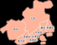 ポスティング神戸市(兵庫県)配布部数表