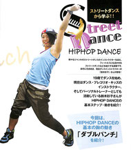 月刊ジャパンフィットネス,鈴木彩子