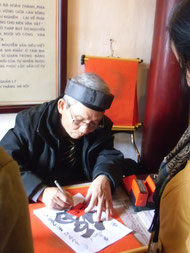 Calligraphe, Hanoï  VIETNAM 2013