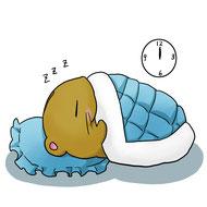夜12時までに寝ましょう!
