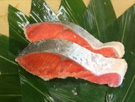 紅鮭 骨無し切身