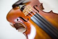 Geige, Geiger, Violinist, Geigenunterricht