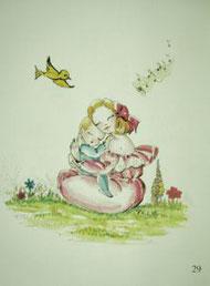 『赤ちゃん誕生』29ページ
