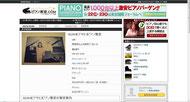 ASAHI(アサヒ)ピアノ教室