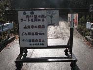 Aコース → 山頂 → Dコース下山