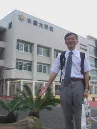 基礎学術的レベルからの展開に向けて学会活動を開始致しました(日本水産学会への参加発表 平成24年9月15日)